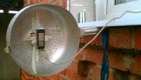 рефлектор 3G